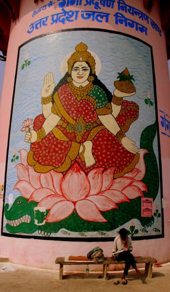 Sanskrit Hindi Devangiri
